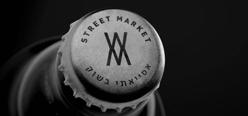 street market- סטודנט גרופ מועדון הטבות לסטודנטים