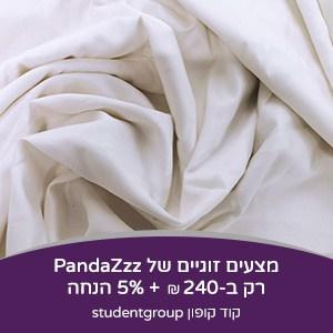 sheets_01