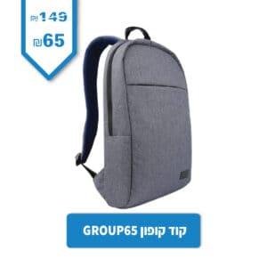 סטודנט גרופ-12