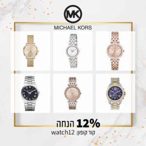 עיצובים של שעוני יוקרה (2)