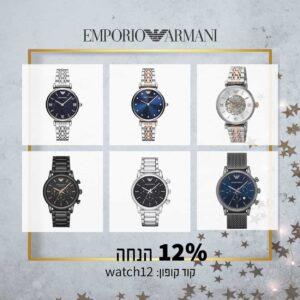 עיצובים של שעוני יוקרה2 (2)