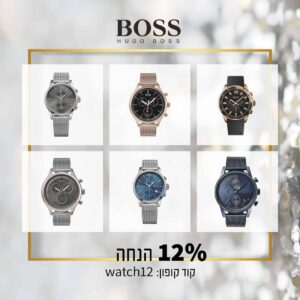 עיצובים של שעוני יוקרה3 (1)
