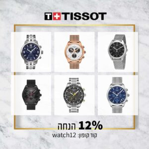 עיצובים של שעוני יוקרה4 (1)